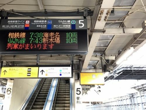 JR東日本の大崎駅。他社の相鉄線やりんかい線に直通運転する列車が行き交う