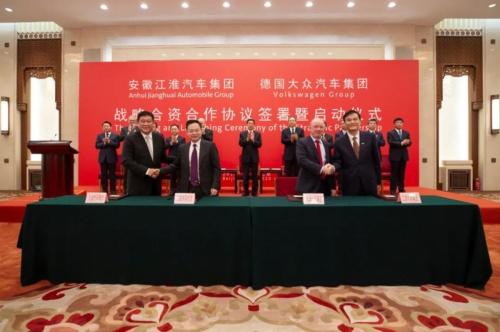 中国・安徽江淮汽車集団との調印式