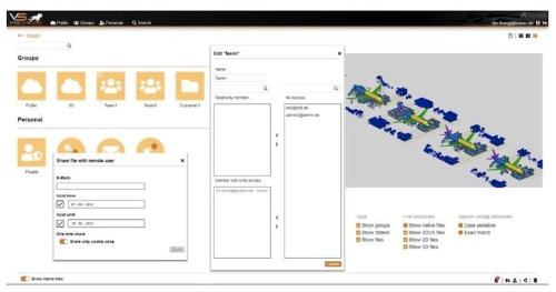 図1:「Kisters 3DViewStation VisShare」の画面イメージ