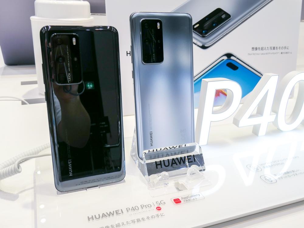 ファーウェイが5Gスマホ「HUAWEI P40 Pro 5G」などの新製品を発表 (撮影:山口 健太)