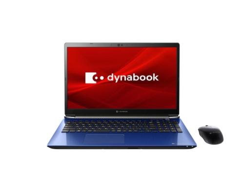 dynabook T9(スタイリッシュブルー)