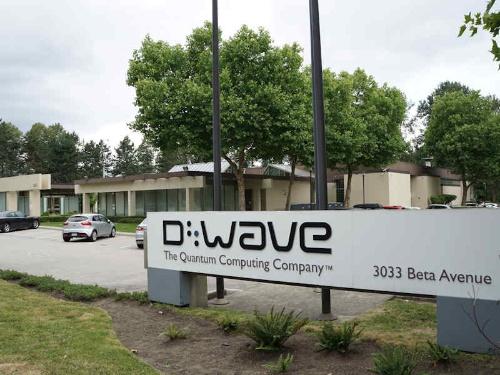 カナダ・バンクーバー近郊にあるD-Wave Systems本社オフィス