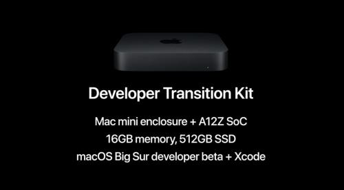 「A12Z」を搭載した開発者用パソコン