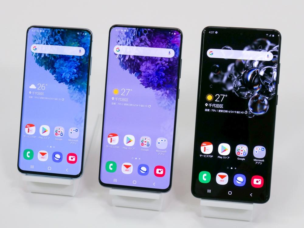 左からGalaxy S20 5G、Galaxy S20+ 5G、Galaxy S20 Ultra 5G (撮影:山口 健太)