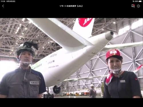 Teamsの画面に表示される工場見学の中継映像