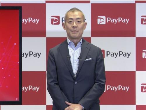 PayPay代表取締役社長執行役員CEOの中山一郎氏