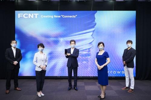 富士通コネクテッドテクノロジーズが新商品発表会を開催