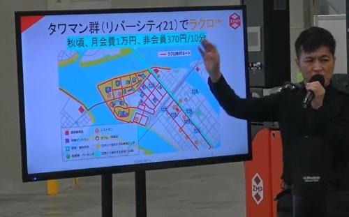 新サービスについて説明するZMPの谷口恒社長