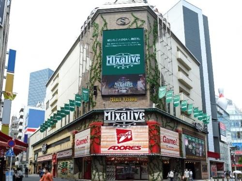 Mixalive TOKYOの外観