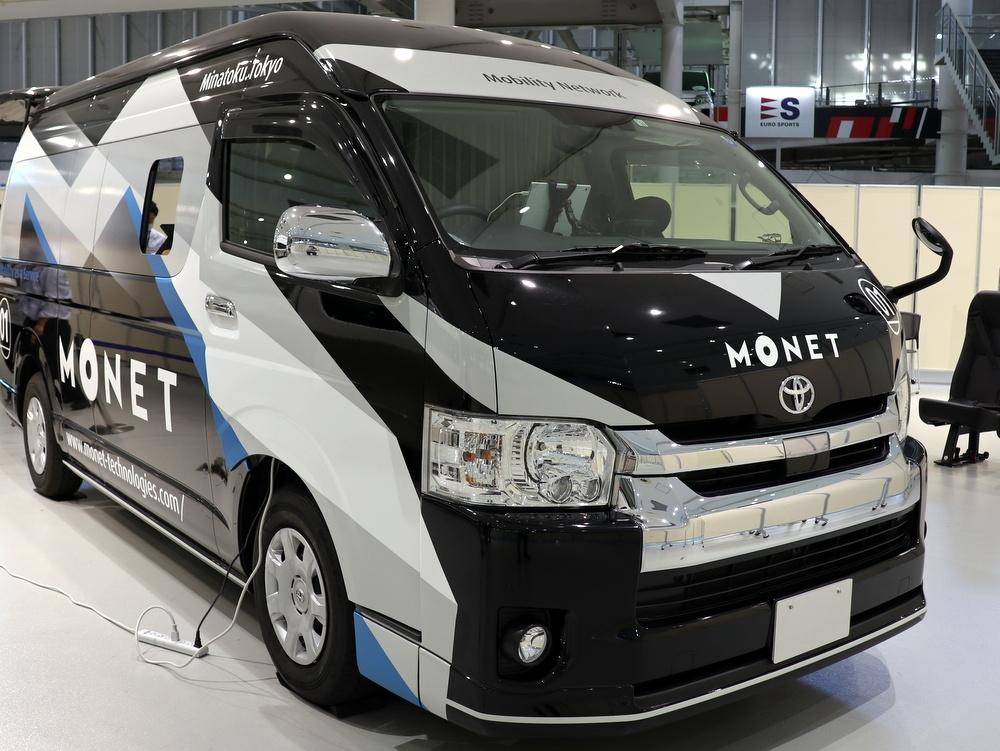 MONET Technologiesの「マルチタスク車両」の外観。ベース車両は「ハイエース グランドキャビン」