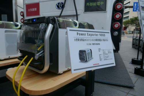 図3 ホンダの電力変換器「Power Exporter 9000」