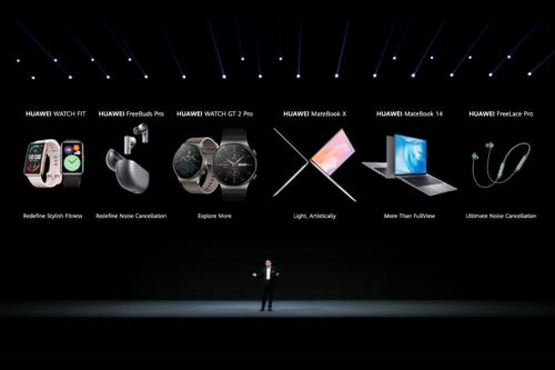 ファーウェイがノートパソコンやスマートウオッチの新製品を発表