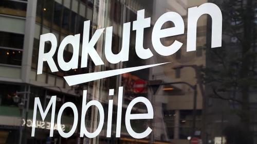 楽天モバイルが5Gの商用サービス開始を発表した