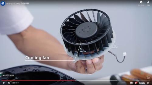 取り出した冷却ファン
