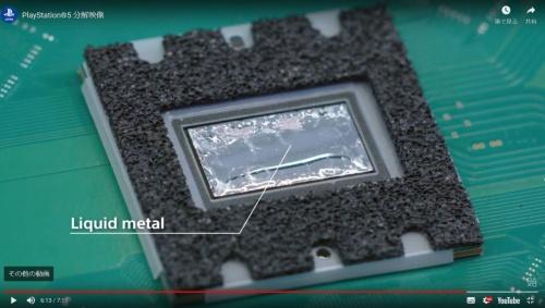 液体金属のTIMを採用