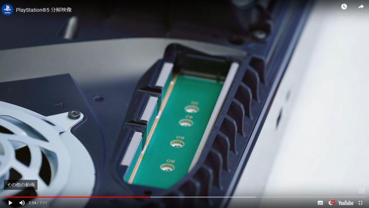 ストレージ増設用の「PCI Express 4.0」対応の「M.2」インターフェースを用意 (出所:SIE公式の分解動画)