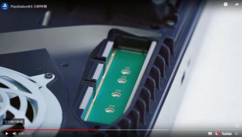 ストレージ増設用の「PCI Express 4.0」対応の「M.2」インターフェースを用意