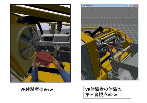 図1:VR体験者の視界(左)とVR体験者を第三者から見た視界(右)