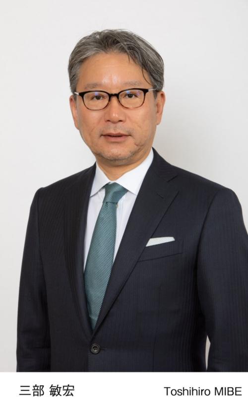4月1日付けで新社長に就任する三部敏宏氏