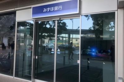 店舗外ATMは復旧を急いでいる(みずほ銀行荏原支店武蔵小山駅前出張所)