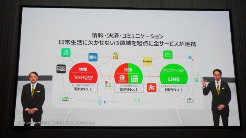 川辺氏(左)と出沢氏は動画メッセージで経営統合の意義を強調した