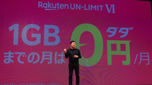 新料金を発表する楽天モバイルの三木谷浩史会長兼CEO(2021年1月)