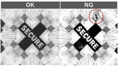 「Learning Center」を用いて開発したICカードのホログラム外観検査用AIの画像