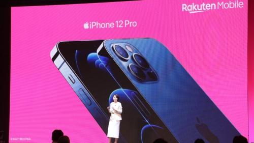 楽天モバイルがiPhoneを取り扱うと発表。NTTドコモ、KDDI(au)、ソフトバンクとの競争が激化しそうだ