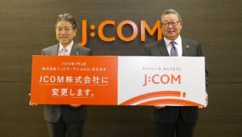 社名をJCOMに変更