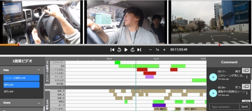 タグやチャット機能を使って効率的に動画の解析ができる