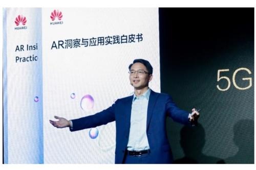 ファーウェイ キャリアBG CMOのBob Cai氏(出所:Huawei)