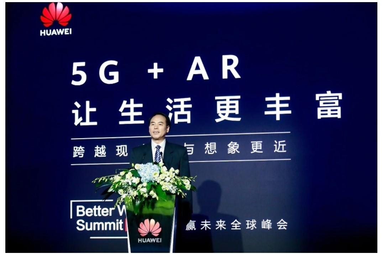 深セン通信管理局長のHe Chengjian氏(出所:Huawei)