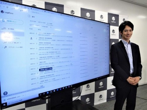 AI契約審査プラットフォーム「LegalForce」の「案件管理」機能の画面例と角田望社長兼CEO(最高経営責任者)