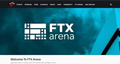 ホームアリーナが来シーズンから「FTXアリーナ」になることを発表したマイアミ・ヒートのWebページ