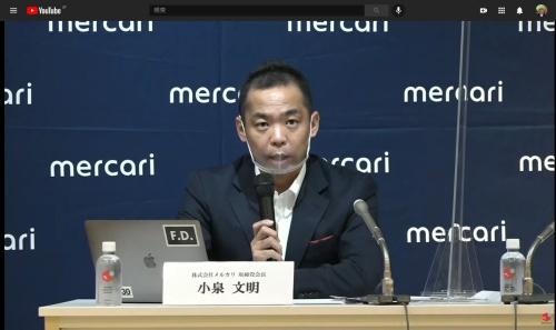 事業方針を説明する小泉文明会長