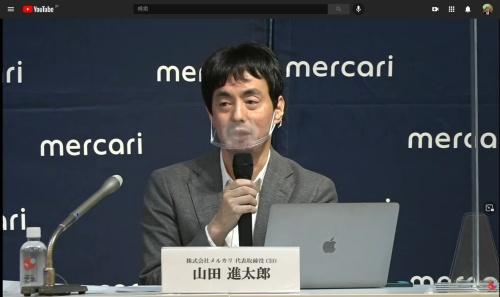メルカリの目指す方向性を説明する山田進太郎社長