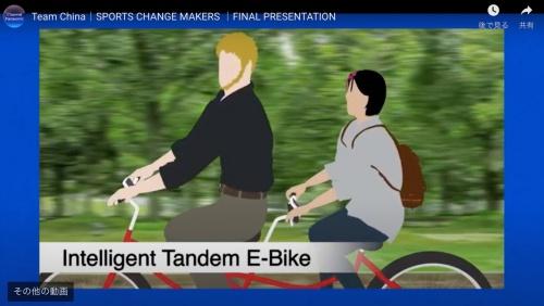 中国代表のアイデア「LINK」のイメージ画像。自転車は自動アシスト運転機能が付いており、利用者はコミュニケーションや観光に集中できる