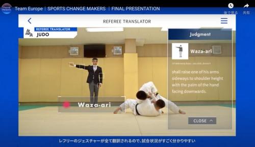 欧州代表のアイデア「REFEREE TRANSLATOR」のイメージ画像。レフェリーの動きを瞬時にアプリで表現し、観戦体験向上につなげる
