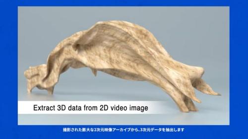 日本代表のアイデア「Our Play Park」のイメージ画像。画像は走り高跳び選手の動きをオブジェクトにしたもの。2次元の映像から3次元データを抽出してオブジェクトを製作した