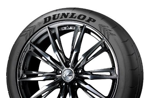 図1:「Nano Black」を採用して刻印した「DUNLOP」ロゴ