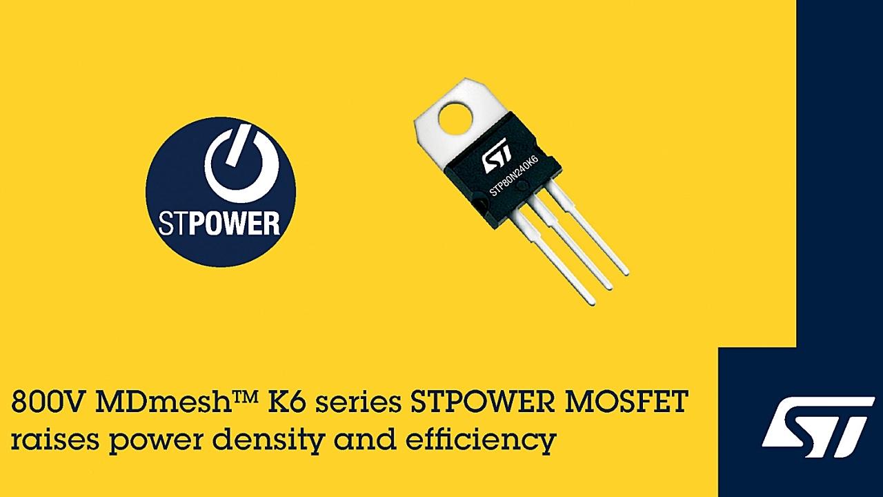 +800V耐圧のSJ型パワーMOSFETの新シリーズ (出所:STMicroelectronics)