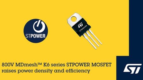+800V耐圧のSJ型パワーMOSFETの新シリーズ
