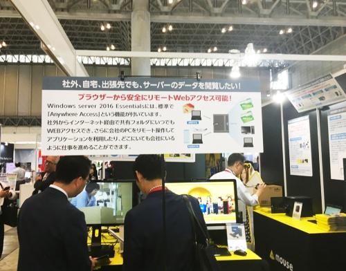 マウスコンピューターは「Interop Tokyo 2019」で働き方改革をテーマにしたブースを出展した