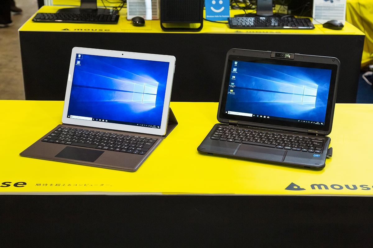 モバイルノートとしてもタブレットPCとしても使える2 in 1タイプ。12型画面の「MousePro-P120B」(左)と11.6型画面の「MousePro-P116B」(右)
