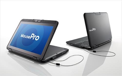「MousePro-P116」は堅強なボディの2in1タブレットPC。文教向けモデルは、学校教育割引ライセンスにより、教育現場に導入しやすい価格が設定されている