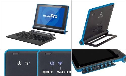 キーボードはマグネットによる着脱式(左上)。スタンドは自由に角度を設定でき、持ち運び用のハンドルとしても使用可能(右上)。本体背面のLEDでは電源とWi-Fiの接続状況が確認できる(左下)。保護カバー付きインターフェースで防じん・防滴の安心の構造(右下)