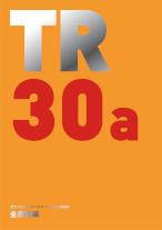 テクノロジー・ロードマップ2021-2030 全産業編